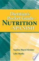 Libro de Dietitian S Pocket Guide For Nutrition In Spanish